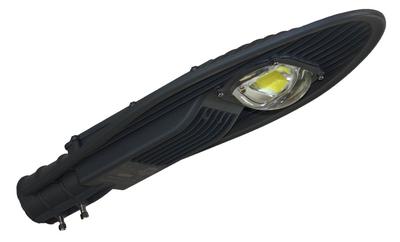 John Helper SL50 50 Watt objectlamp